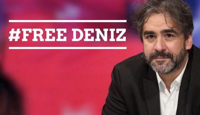 Τουρκία: Δικαστήριο καταδίκασε ερήμην γερμανοτούρκο δημοσιογράφο
