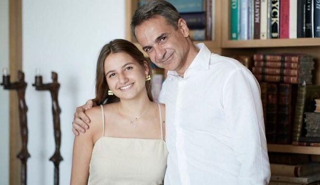 Κυριάκος Μητσοτάκης: Το μήνυμά του για την ενηλικίωση της κόρης του