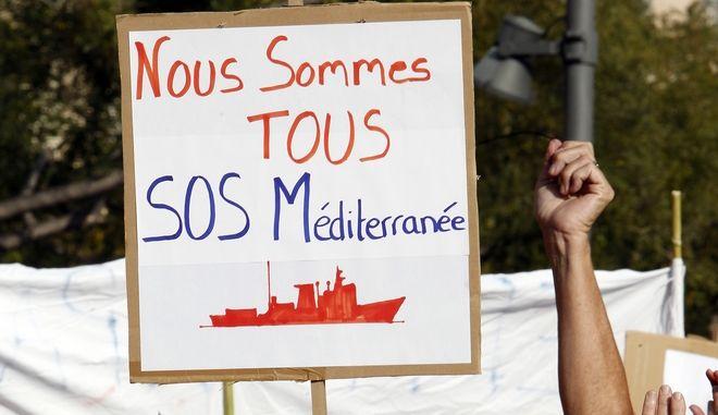 """""""Είμαστε όλοι SOS Mediterranee"""""""
