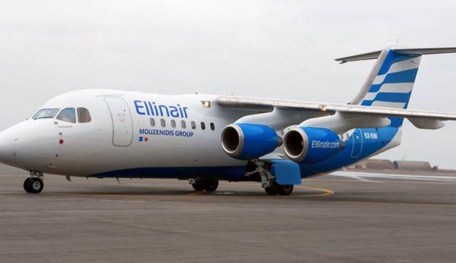Αεροπλάνο της Ellinair (MotionTeam-ΤΡΥΨΑΝΗ ΦΑΝΗ)