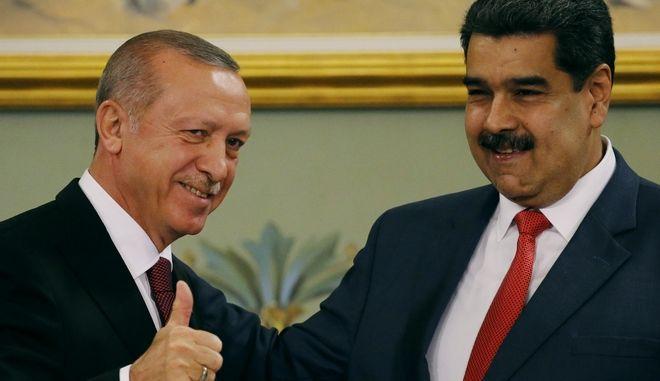 Ο πρόεδρος της Τουρκίας Ρετζέπ Ταγίπ Ερντογάν και ο πρόεδρος Βενεζουέλας Νικολάς Μαδούρο.