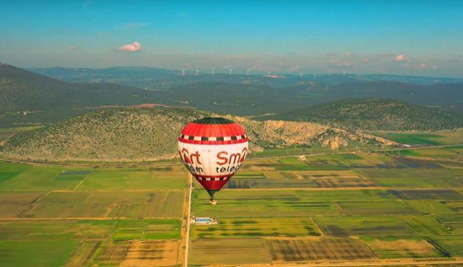 Βίντεο: Ένα αερόστατο και ένα drone συναντιούνται τυχαία πάνω από τον Κάμπο της Κωπαΐδας