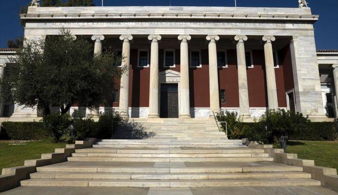 Η Γεννάδειος Βιβλιοθήκη της Αμερικανικής Σχολής Κλασικών Σπουδών