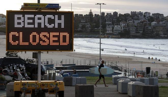Κλειστές οι παραλίες στην Αυστραλία.