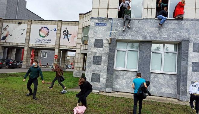 Ρωσία: Επίθεση με 5 νεκρούς σε πανεπιστήμιο της πόλης Περμ