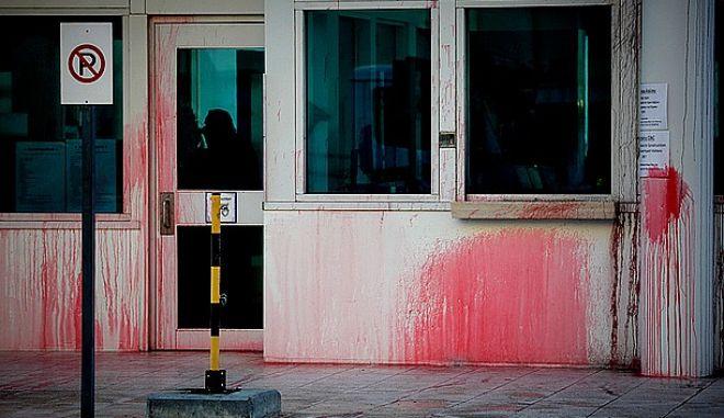 Επίθεση με μπογιές στο σπίτι του πρέσβη πίσω απότην Αμερικάνική πρεσβεία στην Αθήνα,πραγματοποίησαν τα ξημερώματα μέλη του Ρουβίκωνα,Δευτέρα 7 Ιανουαρίου 2018 (EUROKINISSI/ΣΤΕΛΙΟΣ ΜΙΣΙΝΑΣ)