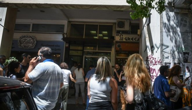Σεισμός στην Αθήνα,στιγμιότυπα από το κέντρο της πόλης