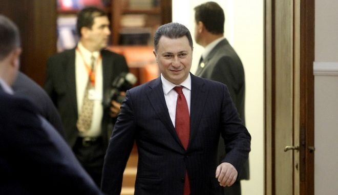 Nikola Gruevski, center, the leader of the conservative VMRO-DPMNE party that won the most seats in the parliamentary elections, arrives at the constitutive session in the parliament building in Skopje, Macedonia, Friday, Dec. 30, 2016. The new Macedonian Parliament met Friday on a constitutive session of the 120 seat country's parliament. (AP Photo/Boris Grdanoski)