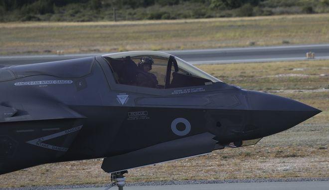 F-35 της RAF