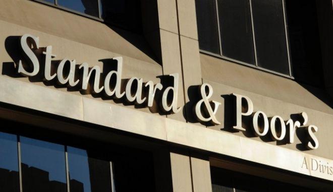 Standard and Poor's: Ανεργία και λιτότητα ''εκρηκτικές'' για την Ευρωζώνη