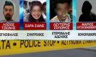 Διπλό φονικό στην Κύπρο: Ο δράστης ήθελε φωτογραφίες των θυμάτων του