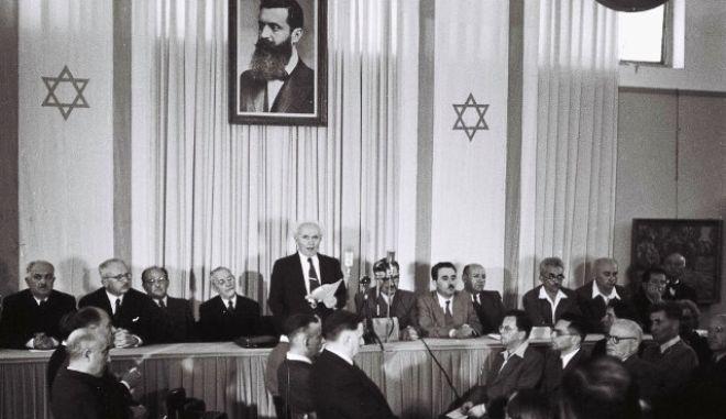 Σαν σήμερα ιδρύθηκε το Ισραήλ - Η πρώτη νίκη του με τη βοήθεια της ΕΣΣΔ