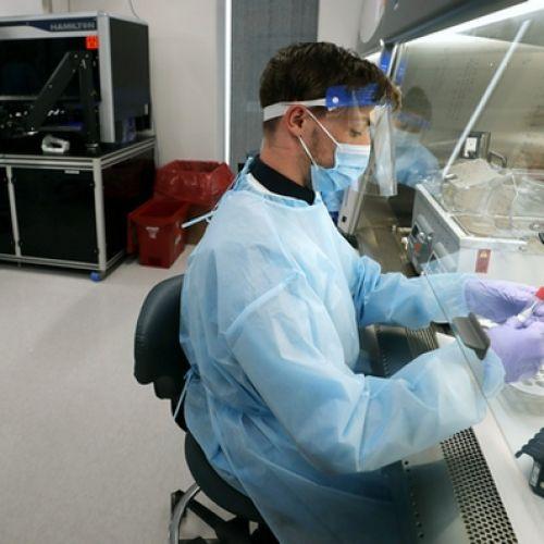 Μικροβιολογικό εργαστήριο.