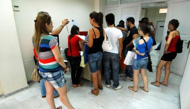 Αποτέλεσμα εικόνας για νέοι ανεργία