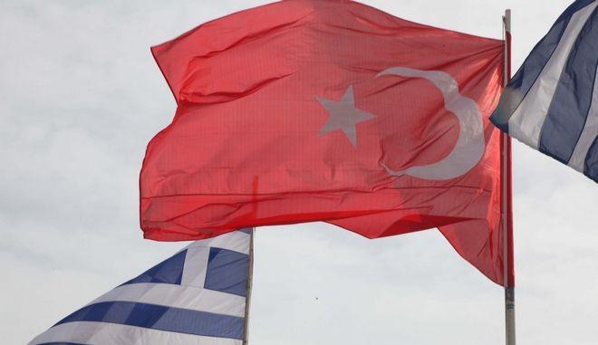 Ελληνικές και τουρκικές σημαίες