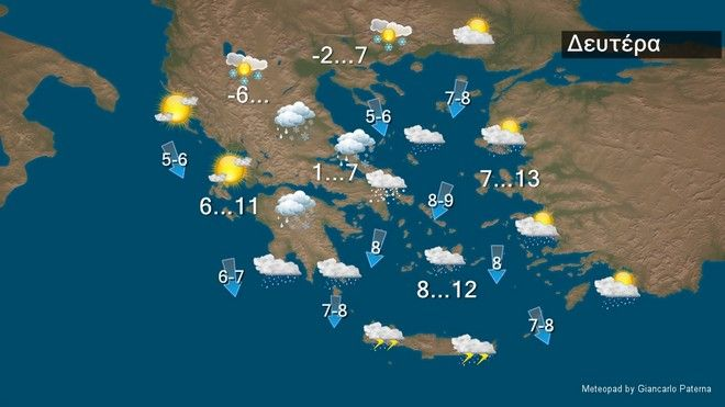 Καιρός: Διήμερο βαρυχειμωνιάς - Χιόνια, παγετός και ισχυρές βροχές