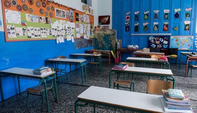 Δημοτικό σχολείο μετά τον κορονοϊό