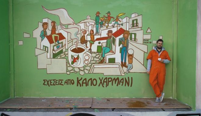 Βρήκαμε το νέο graffiti στην Πλάκα που θα γίνει talk of the town!