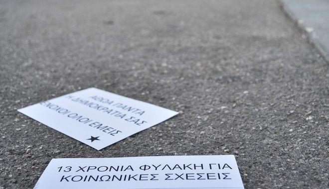 Ηριάννα και Περικλής: Το σκεπτικό της απόφασης που τους καταδίκασε