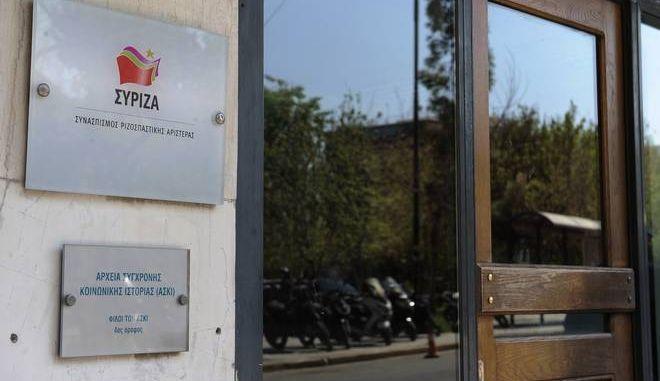 Η είσοδος στα γραφεία του ΣΥΡΙΖΑ στην Κουμουνδούρου
