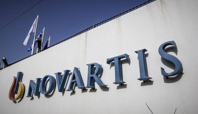 Τα γραφεία της φαρμακευτικής εταιρείας NOVARTIS