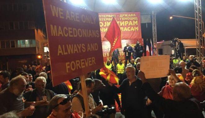 Πανηγυρίζουν πολίτες της πΓΔΜ που στηρίζουν την αποχή στο δημοψήφισμα