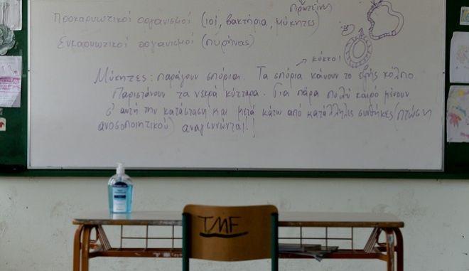 Σχολική αίθουσα - φωτογραφία αρχείου