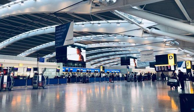 Αεροδρόμιο (ΦΩΤΟ ΑΡΧΕΙΟΥ)