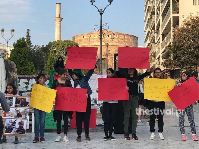 Θεσσαλονίκη: Συγκέντρωση Κούρδων ενάντια στην τουρκική εισβολή στη Συρία