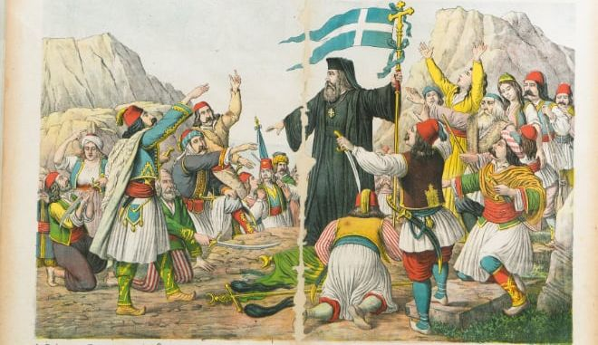 Η δημοκρατική πολιτική παράδοση της Ελληνικής Επανάστασης