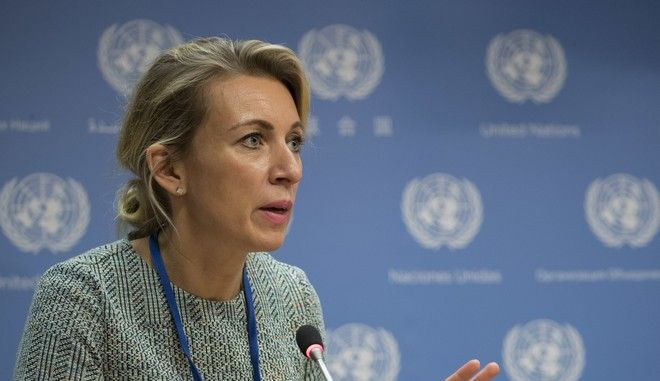 Russian Foreign Ministry spokesperson Maria Zakharova speaks during a news conference at United Nations headquarters, Friday, Sept. 22, 2017. (AP Photo/Mary Altaffer)