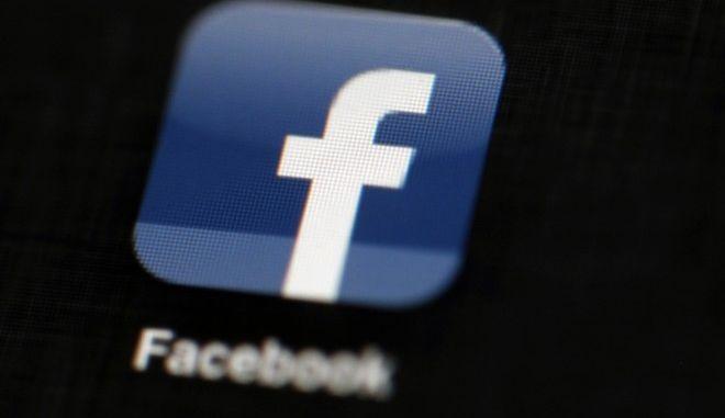 Η Facebook θα λανσάρει το dark mode πρώτα μέσα από το Facebook Lite