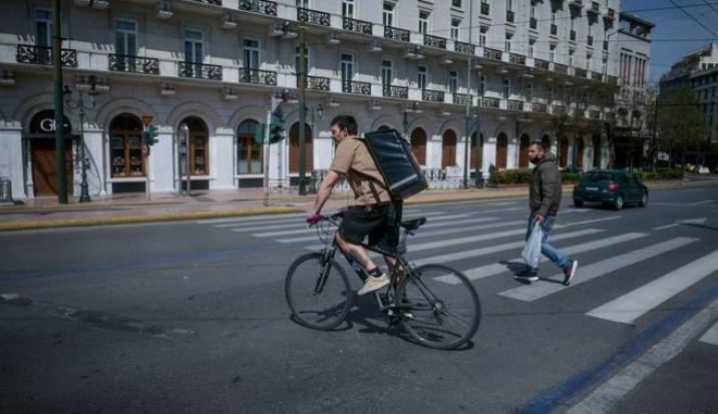 Άνθρωποι στο κέντρο της Αθήνας
