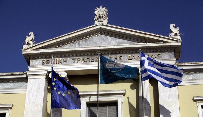Το κτίριο της Εθνικής τράπεζας στην Αθήνα