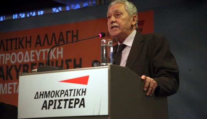 Εκδήλωση της ΔΗΜΑΡ για την Προοδευτική Διακυβέρνηση & Μεταρρυθμίσεις. (EUROKINISSI/ΑΛΕΞΑΝΔΡΟΣ ΖΩΝΤΑΝΟΣ)