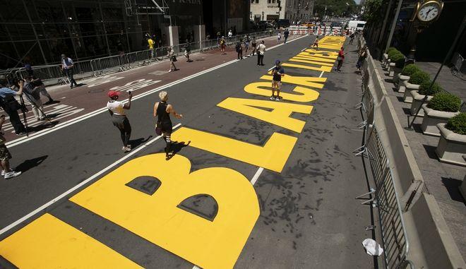 Το σύνθημα «Black Lives Matter» βάφτηκε με γιγαντιαία γράμματα στο οδόστρωμα της διάσημης 5ης Λεωφόρου της Νέας Υόρκης