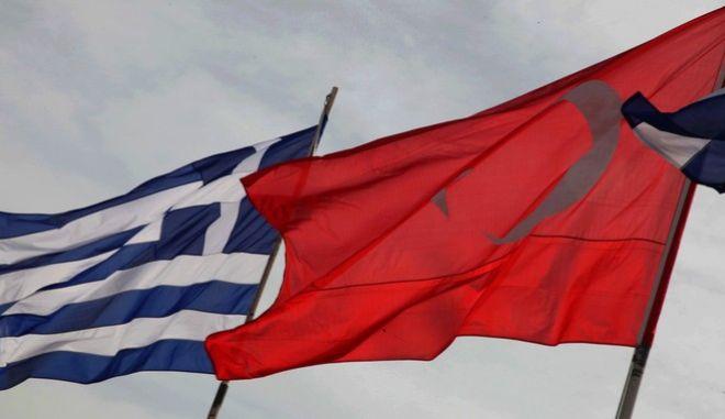 Σημαίες Ελλάδας Τουρκίας