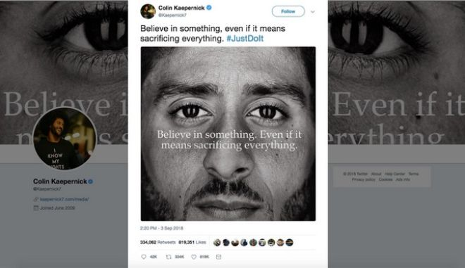 Δεν υπάρχει αυτό που έκανε η Nike για όσους καίνε τα προϊόντα της