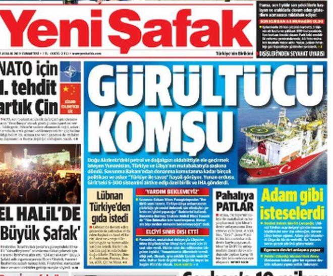 Το πρωτοσέλιδο της τουρκικής εφημερίδας Γενί Σαφάκ με κεντρικό θέμα