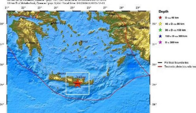 Νέος σεισμός 4 Ρίχτερ στην Κρήτη