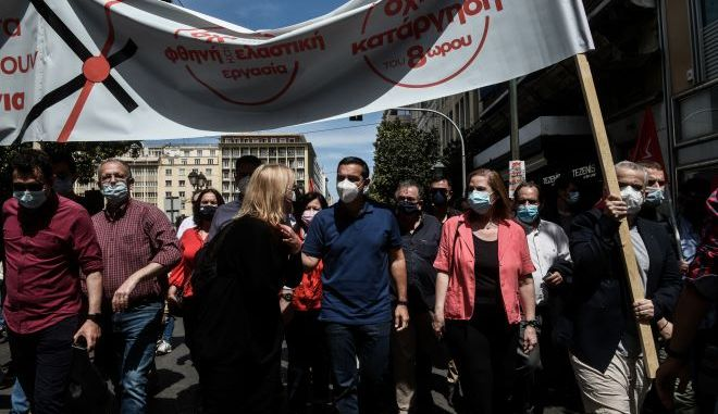 Στους δρόμους ενάντια στο εργασιακό ο ΣΥΡΙΖΑ