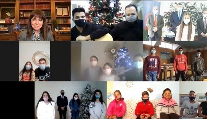Παιδιά ρομά είπαν τα πρωτοχρονιάτικα κάλαντα στην Πρόεδρο της Δημοκρατίας