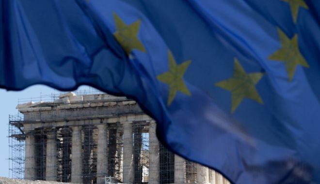 Ευρωπαϊκή σημαία με φόντο την Ακρόπολη