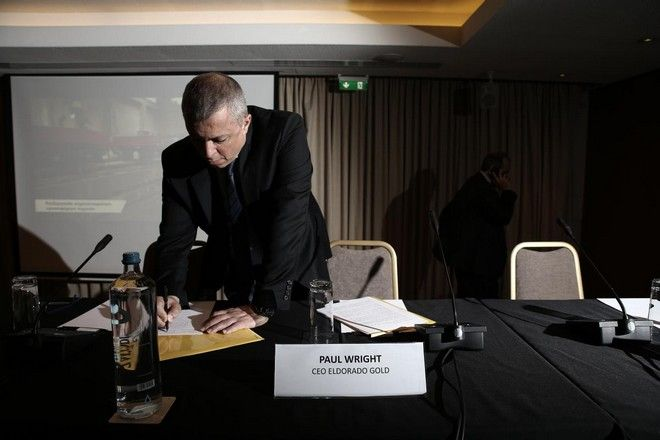 Press conference of Eldorado Gold on the progress of the gold mining project in Skouries of Halkidiki, in the presence of the CEO of Eldorado Gold, Paul Wright, Vice President in Greece Eduardo Moura, and the CEO of Hellas Gold Mihalis Theodorakopoulos. Hilton hotel, in Athens, Greece on January 12, 2016. /    Eldorado Gold           ,   CEO  Eldorado Gold, Paul Wright,     Eduardo Moura,   CEO    (Hellas Gold)  .  Hilton, , 12  2016.