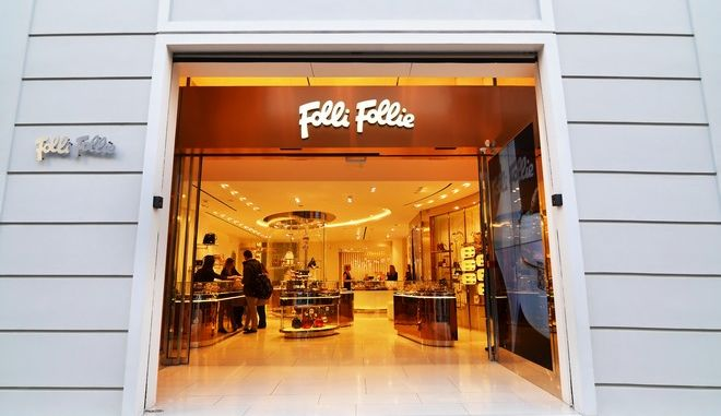 Κατάστημα Folli Follie στην Ερμού