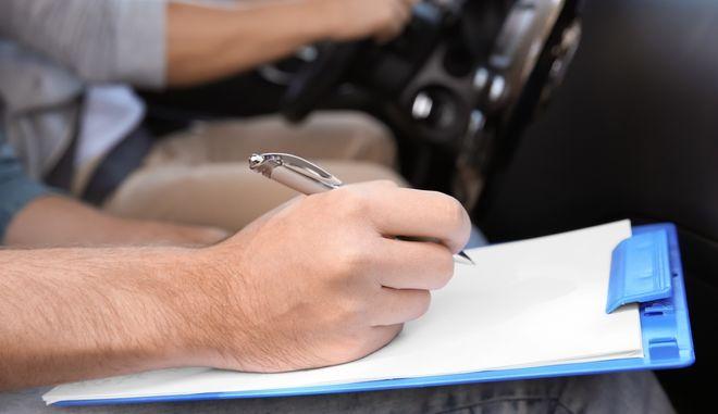 Εξετάσεις για δίπλωμα οδήγησης