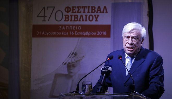 Επίσημα εγκαίνια του 47ου Φεστιβάλ Βιβλίου στο Ζάππειο από τον Προκόπη Παυλόπουλο
