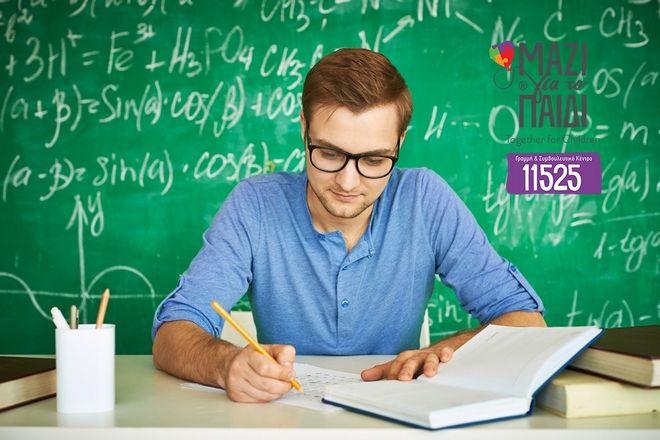 Μαζί για το Παιδί, Πώς να νικήσετε το άγχος των εξετάσεων