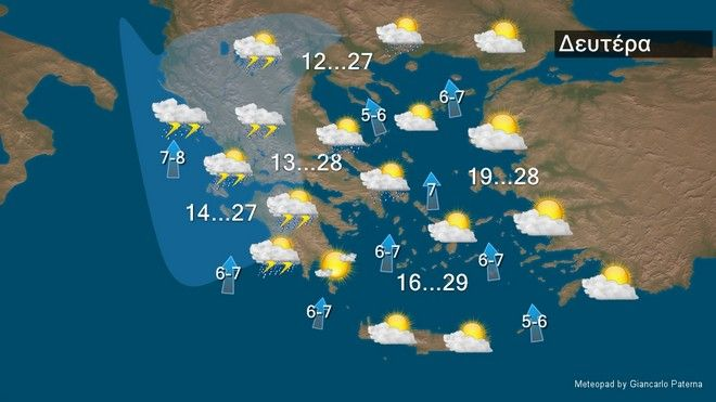 Ισχυρές βροχές από τη Δευτέρα – Γρήγορο το πέρασμα του μετώπου