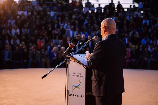 ΛΥΣΗ ΤΩΡΑ: Παρουσίαση νίκης η πανστρατιά των 202 του Βασίλη Καθαροσπόρη